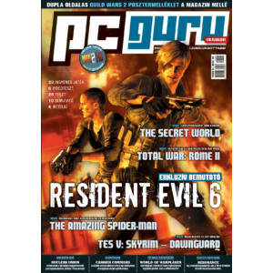 PC Guru 2012/09