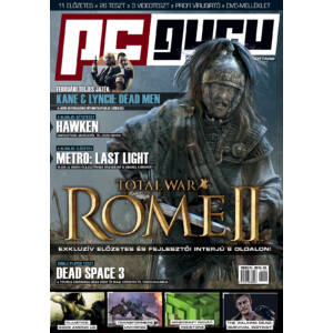 PC Guru 2013/02