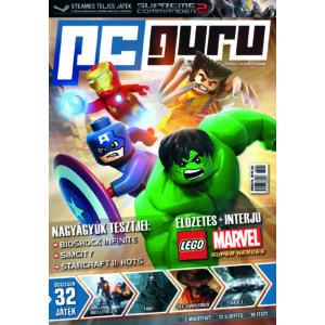 PC Guru 2013/04
