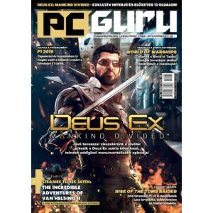 PC Guru 2015/08