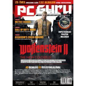PC Guru 2017/07
